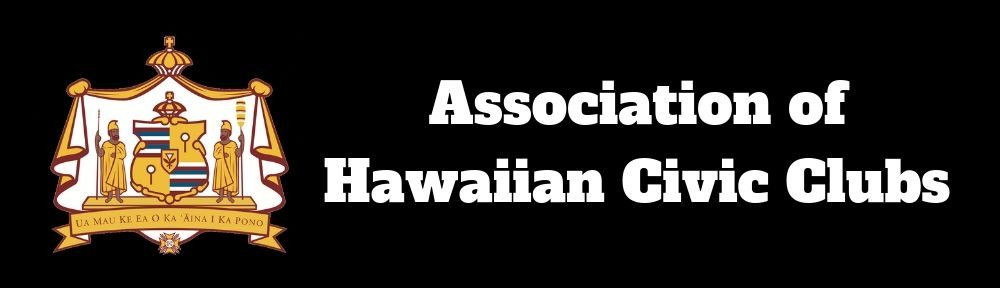Association of Hawaiian Civic Clubs
